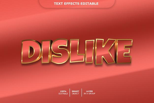 Не нравится эффект стиля 3d текста