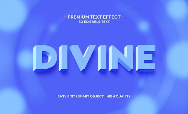 Божественный 3d текстовый эффект шаблон дизайна