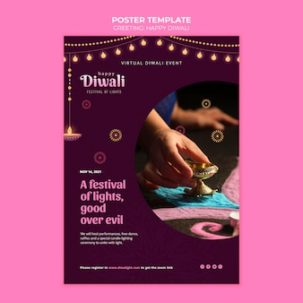 ディワリ祭のお祝いのポスターテンプレート