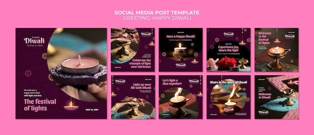 ディワリ祭のソーシャルメディアの投稿 Premium Psd