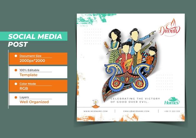 디왈리 페스티벌 디지털 컨셉 인스타그램 및 소셜 미디어 포스트