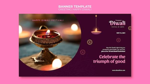 Modello di banner di diwali festival of lights