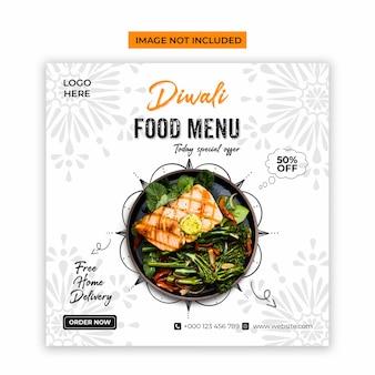 Дивали еда в социальных сетях и шаблон поста в инстаграм