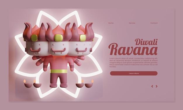 ディワリ物語の1人の邪悪なキャラクターであるラーヴァナのディワリランディングページテンプレート