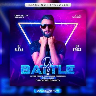 Dj battle flyer or social media promotional template
