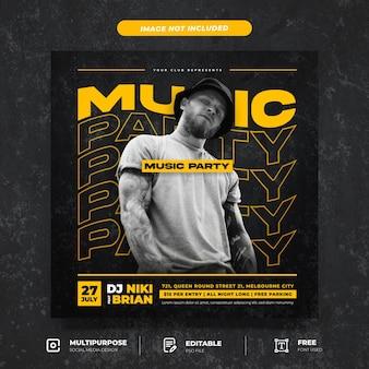 텍스트 효과 소셜 미디어 포스트 템플릿이 있는 dj 음악 이벤트