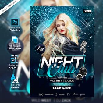 Dj night party рок креатив плакат готов к печати