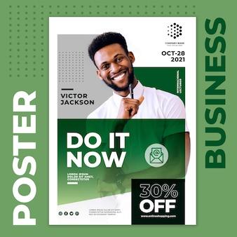 Сделай это сейчас шаблон бизнес-плаката
