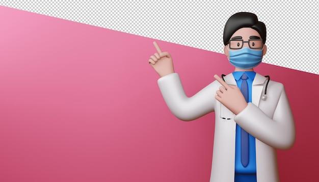 의사 남자 손가락 3d 렌더링을 가리키는