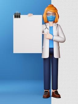 空白の画面と空のボードの3dレンダリングでマスクを身に着けている医師