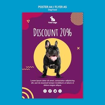 Modello del manifesto di cibo per cani