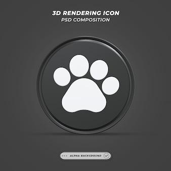 3d 렌더링에 개 발 아이콘