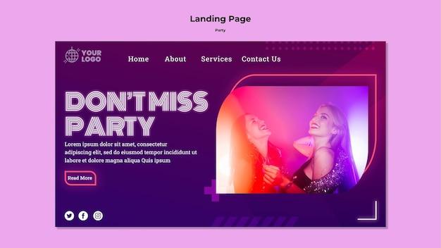 パーティーのランディングページをお見逃しなく
