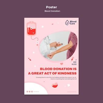 献血ポスターテンプレートを寄付する