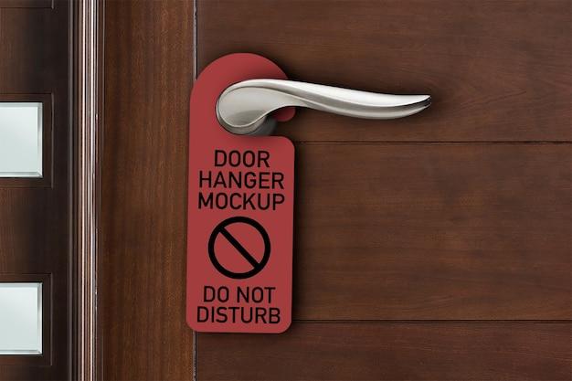 Макет дверной вешалки