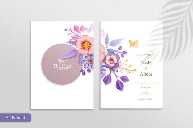 白い背景の上の紫色の花と両面紙スタイルの花の結婚式の招待状