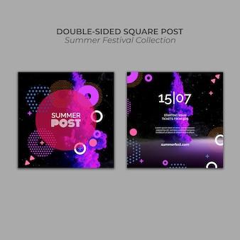Двухсторонний квадратный шаблон поста для летнего фестиваля