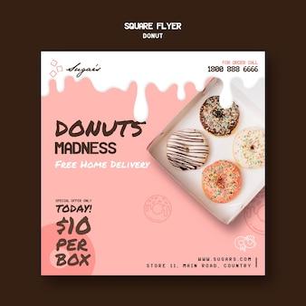 상자 광장 전단지 서식 파일에 도넛 광기