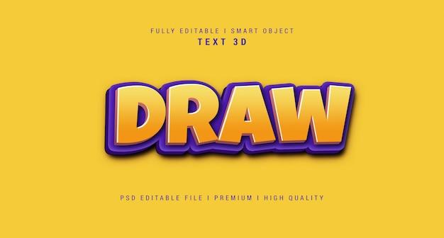 Рисовать текстовый эффект psd шаблон