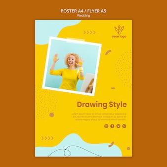 Стиль рисования плакат класса