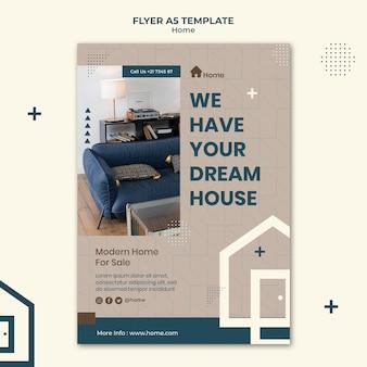 夢の家の印刷テンプレート