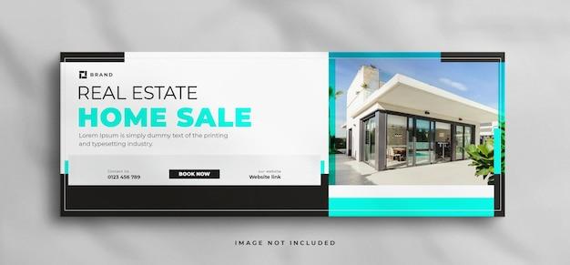 Современный интерьер мечты, дом для продажи, недвижимость, шаблон обложки временной шкалы facebook