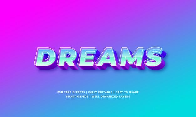 夢の3dテキストスタイル効果
