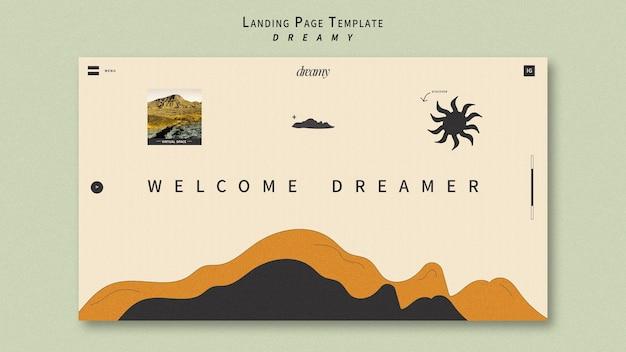 夢のような場所のランディングページ