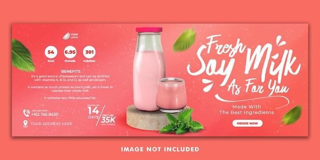 Drink menu facebook cover banner template for restaurant promotion