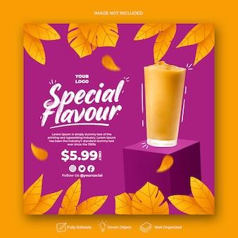 음료 메뉴 홍보 소셜 미디어 인스 타 그램 게시물 배너 템플릿