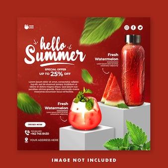 Drink menu summer social media post template