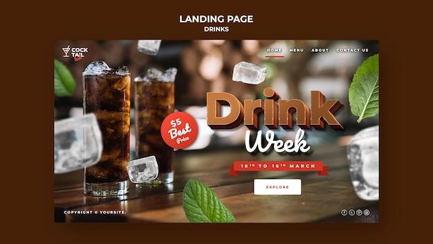 Целевая страница недели напитков