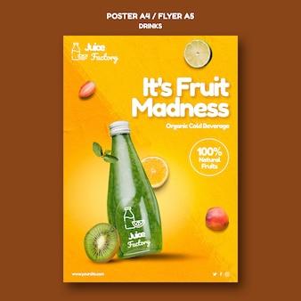 飲み物はポスターテンプレートを提供します