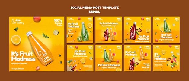 Напитки предлагают шаблон сообщения в социальных сетях