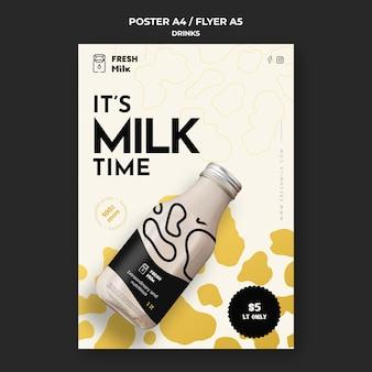 Шаблон плаката продажи напитков