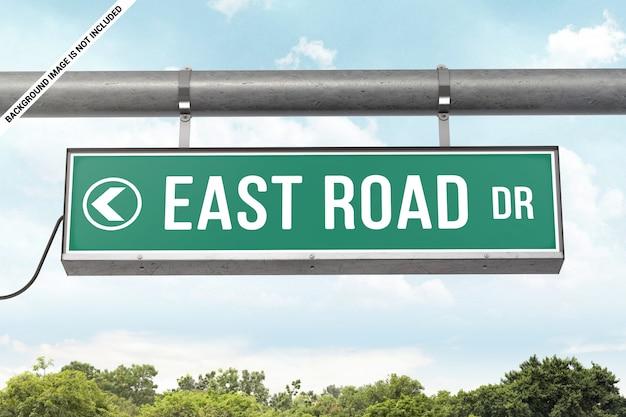 Drive sign mockup