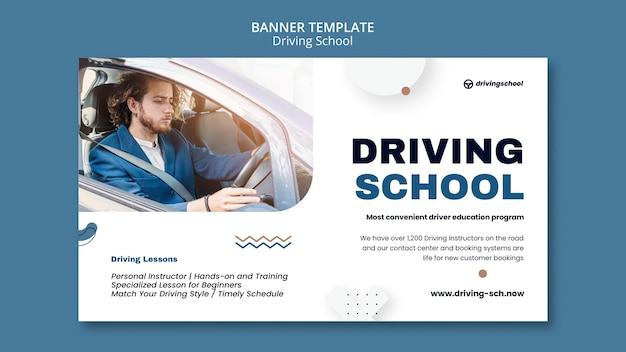 Driving school horizontal banner template