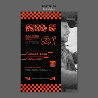 운전 학교 포스터 템플릿