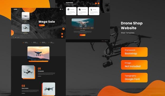 Шаблон сайта электронной коммерции интернет-магазина дрона