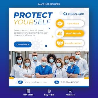Dynamic coronavirus social media banner design