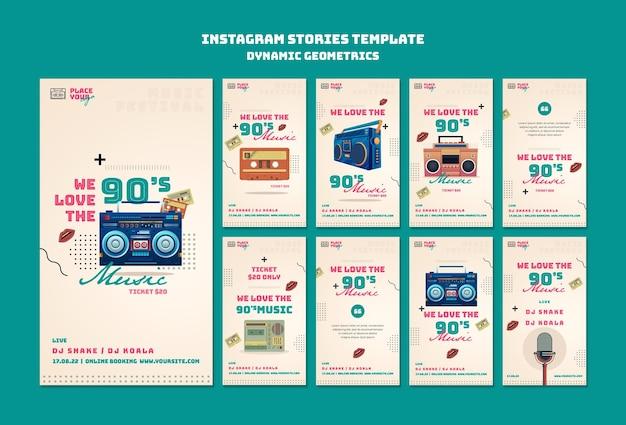 Dynamic geometrics instagram stories
