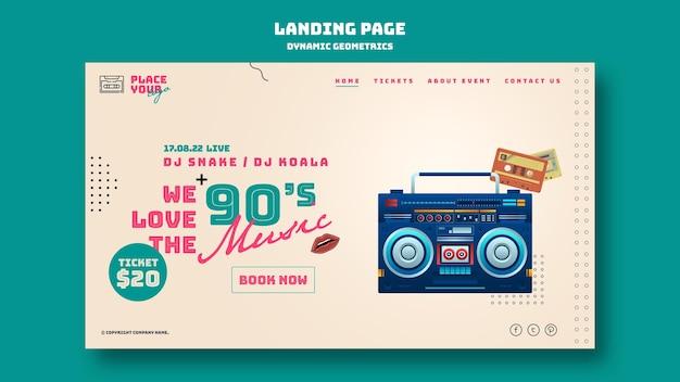 Dynamic geometrics landing page