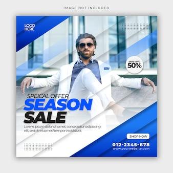 Dynamic sale social media banner template