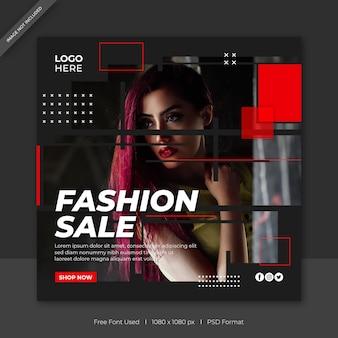 Dynamic square modern fashion sale web banner template