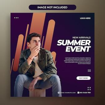 역동적 인 여름 이벤트 소셜 미디어 템플릿