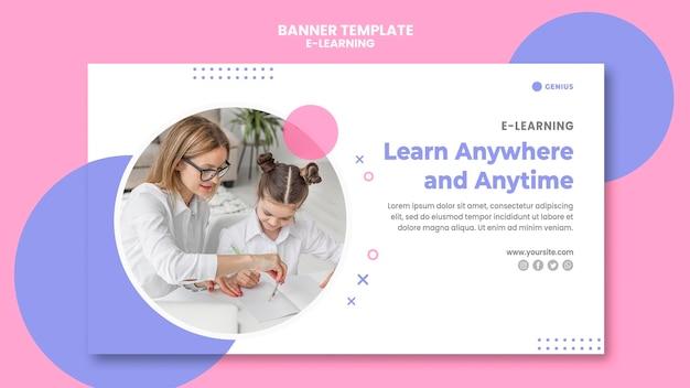 Баннер с рекламным шаблоном электронного обучения