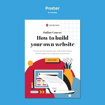 전자 학습 컨셉 포스터 컨셉