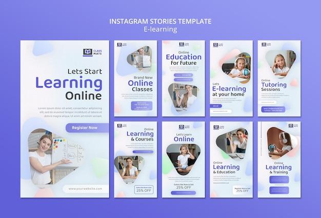 Электронное обучение insta stories шаблон дизайна