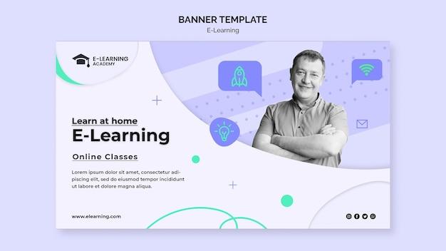 Горизонтальный баннер платформы электронного обучения