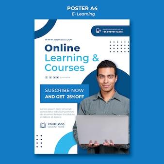 Eラーニングポスターデザインテンプレート